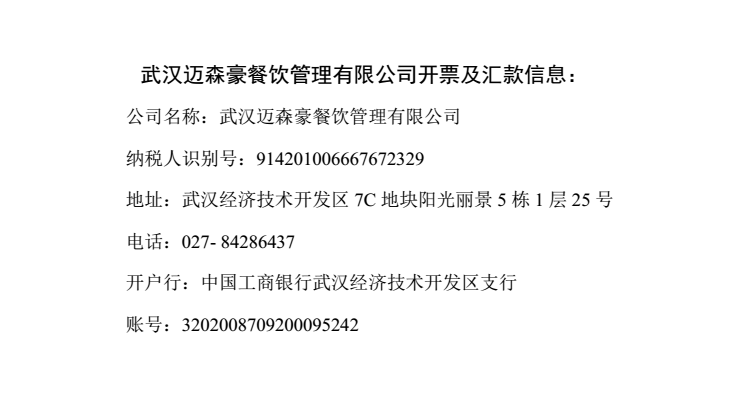 1501142294(1).png