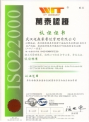 食品安全22000系统认证