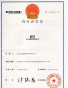 MSH注册商标