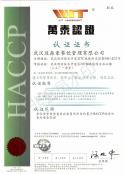 HACCP食品安全管理体系