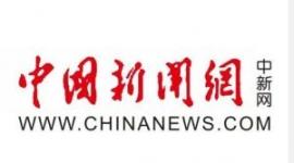 转载:武汉一盒饭生产企业日产1.2万盒 供给火神山和雷神山医院