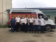 武汉迈森豪公司慰问抗洪抢险一线工作人员