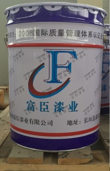 FX52-6 氯磺化聚乙烯防腐底漆(雙組份)