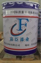 FS52-33 聚氨酯鋁粉防腐面漆(三組份)