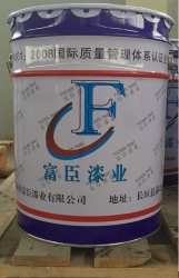 FS52-33 聚氨酯鋁粉防腐麵漆(三組份)