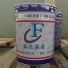 FC53-6 醇酸防銹底漆(灰色)