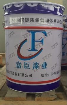 FS52-40 聚氨酯玻璃鱗片面漆