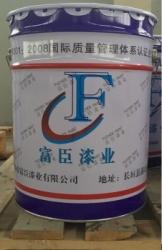 FJ53-6 氯化橡膠云鐵防銹漆