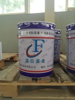 FH52-42 厚漿型環氧鋁粉面漆