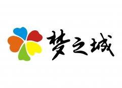 蘇州科技城夢之城開業活動