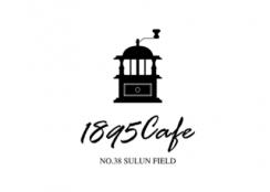 1895咖啡开业
