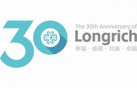 風雨30年LONGRICH大型慈善晚會