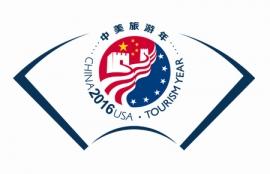 2016中美旅游年·千名美國游客游江南水鄉