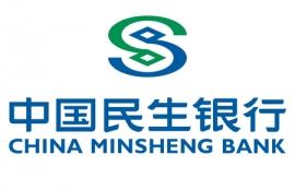 中國民生銀行蘇州分行第三屆職工運動會