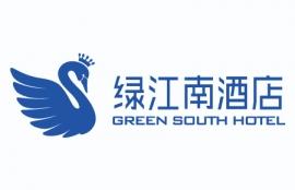 綠江南酒店發布會