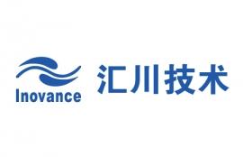匯川技術2016-2017年會