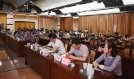 2017蘇州第一屆品牌博覽會正式籌備中