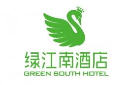 绿江南酒店开业典礼